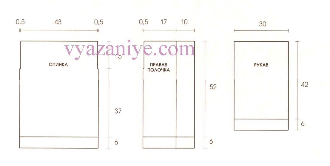 kardigan 7 shema