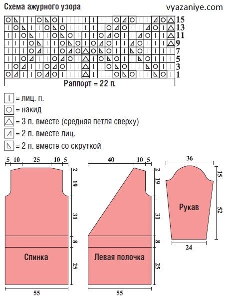 http://vyazaniye.com/images/Kardigany/kardigan_9_shema.jpg
