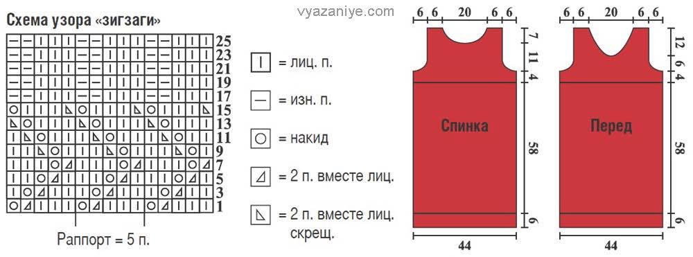 http://vyazaniye.com/images/Platye/platye_37_shema.jpg