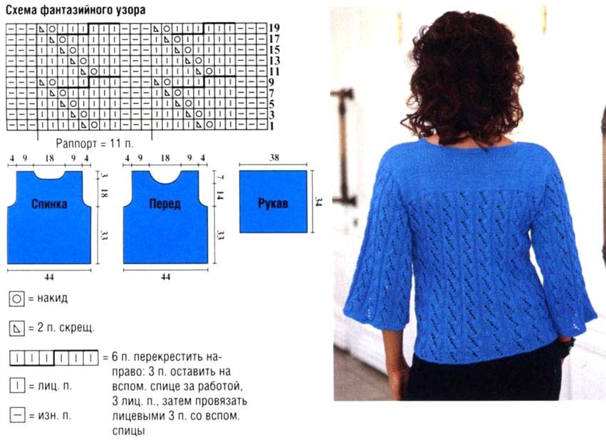 http://vyazaniye.com/images/Pulover_1/pulover_169_schema.jpg