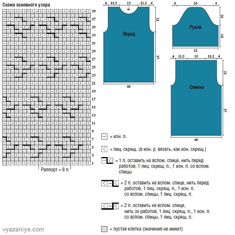 http://vyazaniye.com/images/Pulover_1/pulover_176_shema.jpg