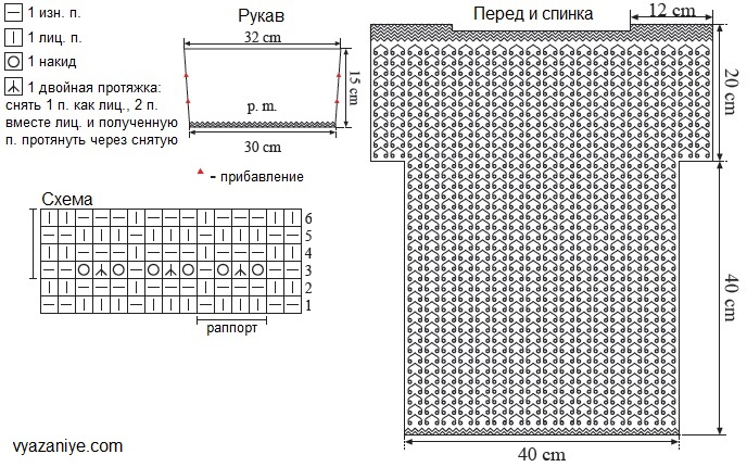 http://vyazaniye.com/images/Pulover_1/pulover_198_shema.jpg
