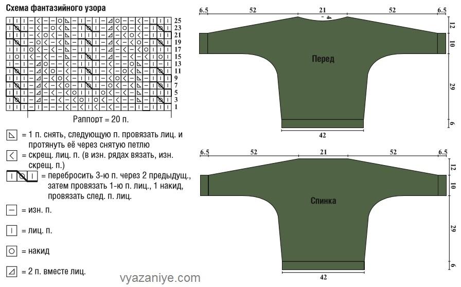 http://vyazaniye.com/images/Pulover_1/pulover_201_shema.jpg