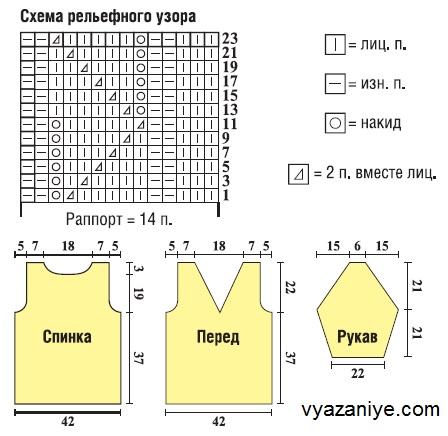http://vyazaniye.com/images/Pulover_1/pulover_249_shema.jpg
