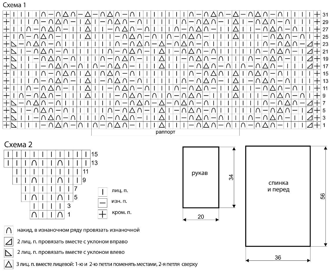 https://vyazaniye.com/images/Pulover_1/pulover_305_shema.jpg