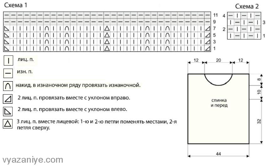 http://vyazaniye.com/images/Topy/top_42_shema.png