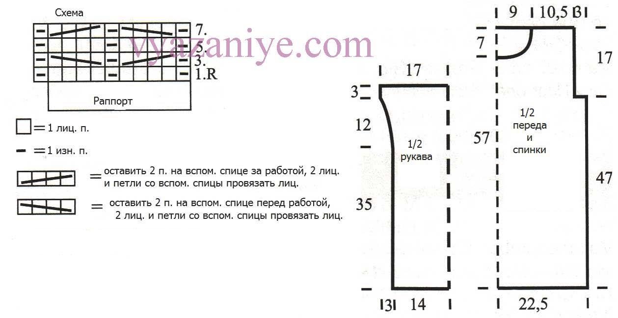 http://vyazaniye.com/images/sviter/sviter_13_shema.jpg