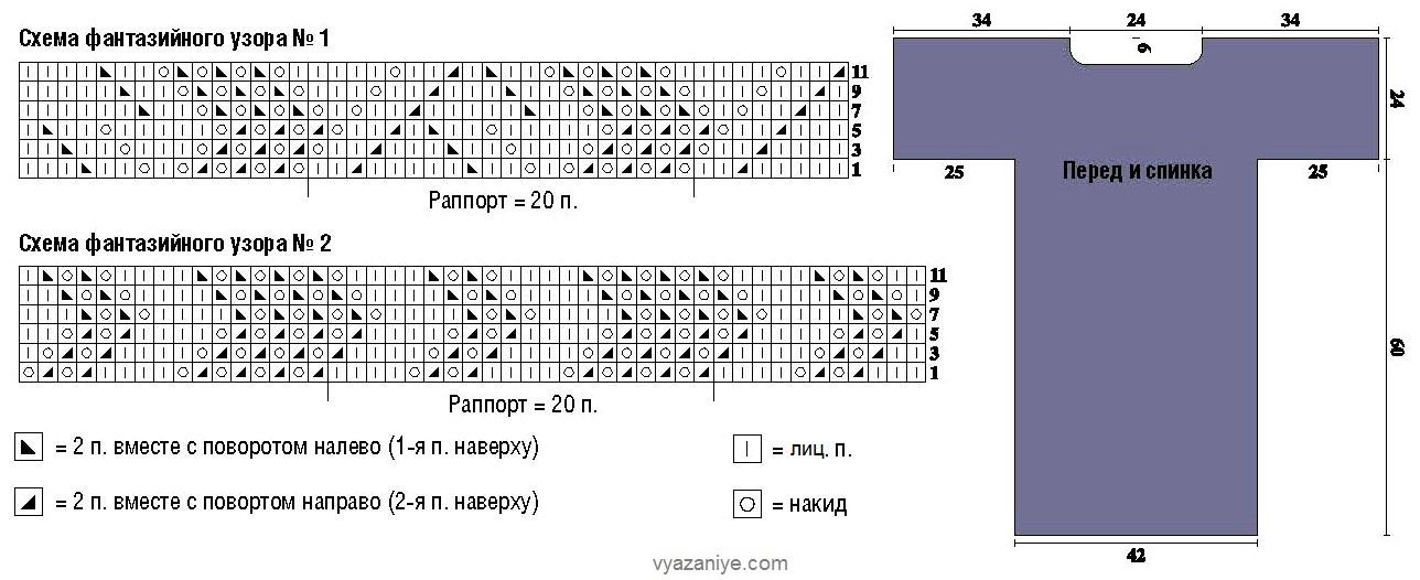 http://vyazaniye.com/images/tunika/tunika_28_shema.jpg