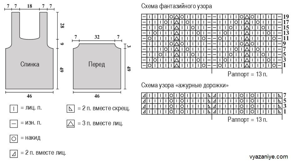 http://vyazaniye.com/images/tunika/tunika_29_shema.jpg